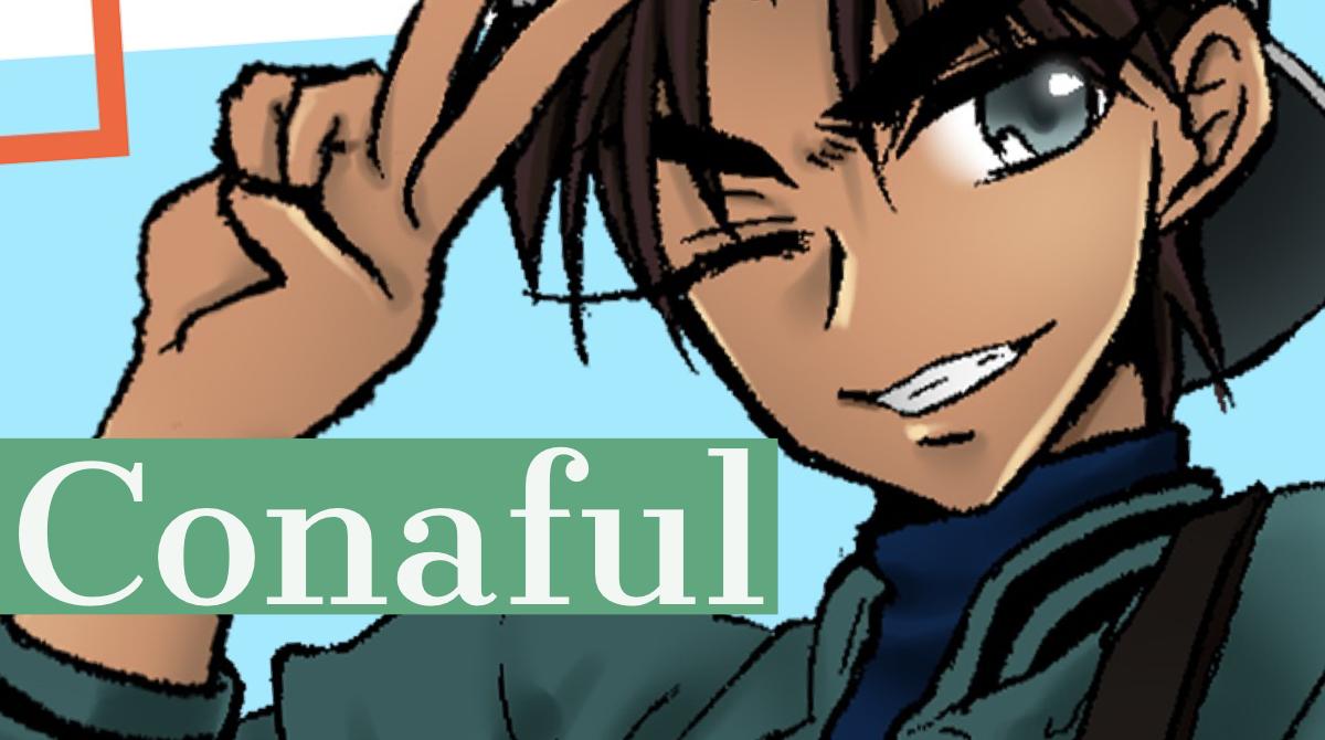 【イラスト本】Conaful